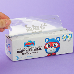Antimicrobial & Biodegradable Baby Zipper Bag